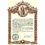 Compostela religieuse